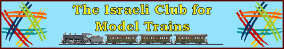 Travel to Israel and see what The Israeli Club for Model Trains are all about. Take a tour of The Israeli Club for Model Trains Community and learn all about what The Israeli Club for Model Trains can offer you in model railroading and learn all what you can about model trains in Israel. By www.krafttrains.com